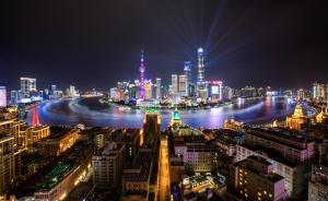 城事|喜迎進博會,上海外灘調試景觀燈