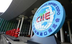 讀報丨進口博覽會,我們來了——上海全力以赴全城參與迎盛會