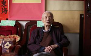 百岁春秋②丨滇缅线上的抗战老司机
