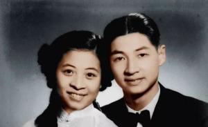 费鹤年、徐曼倩获评上海最高寿夫妇:携手77载,一门7博士