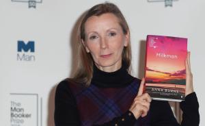 打破美國作家壟斷,北愛爾蘭作家首次獲得布克獎