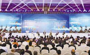 CGTN全球媒體峰會召開:互聯的姿態、共融的生態