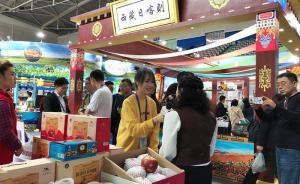"""上海探索構建""""人人皆可為、人人皆愿為""""的消費扶貧模式"""