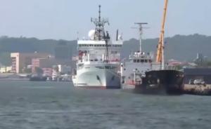 美科考船停靠高雄,外交部:敦促美停止與臺任何官方往來