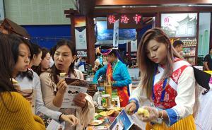 上海對口幫扶的7省20市特色商品來展銷,市民紛紛買買買