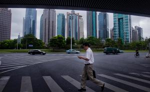 三年來首次,中資企業在上海優質寫字樓租賃面積超過外資