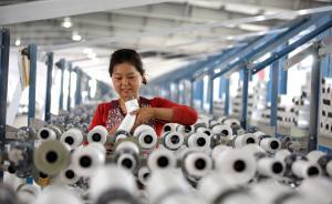 中國三季度GDP同比增6.5%,經濟總體平穩,穩中有進