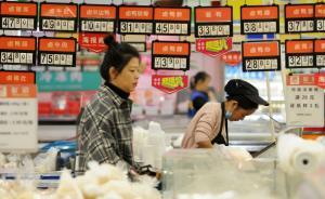 國家統計局回應消費降級討論:消費結構升級的趨勢還在延續