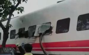 臺媒:普悠瑪列車翻車已造成18人死亡,153人輕重傷