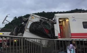 臺鐵列車出軌傾覆事件傷亡人員名單公布,暫無大陸旅客