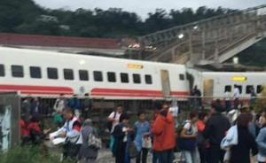臺灣列車出軌事件已造成22死171傷,暫無大陸旅客傷亡