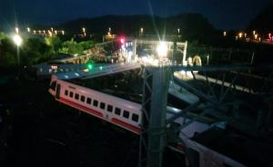 臺鐵乘客稱事發前曾廣播有引擎故障,駕駛員說曾碾過不明物