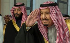 沙特國王及王儲在利雅得會見卡舒吉家屬