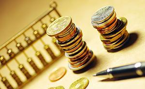金融業邁出對外開放新步伐