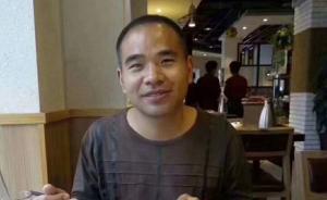 中國石油大學一教師獨自前往玉龍雪山附近勘探時失聯