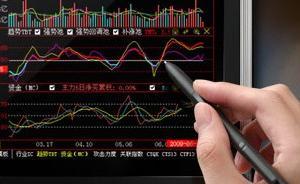 上海查處一起網絡非法薦股詐騙案,涉案金額800余萬元