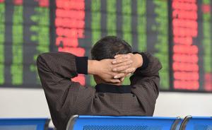 證券日報:提振A股信心,各方落實力度可以更大一點