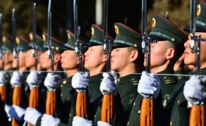 解放軍報刊文談軍隊新體制:思想轉變不徹底,轉型就會絆手腳