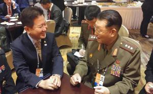 香山論壇|朝韓軍方高官微笑會晤,論壇1.5軌影響力增強