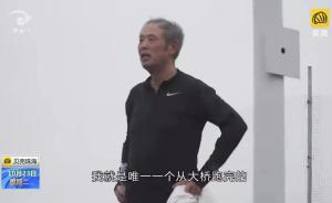 港珠澳大橋總工程師愛長跑!61歲林鳴想跑完55公里大橋