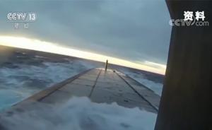 北約重啟冷戰航空站,以便美軍部署反潛巡邏機追蹤俄潛艇