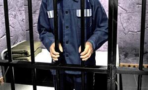 江蘇泰州一官員一審獲刑9年,曾為兒子出國挪用公款78萬