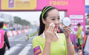 上海馬拉松要辦女子賽事:美妝美發、棉花糖巧克力應有盡有