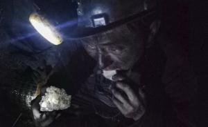 """資源枯竭型城市遼寧省阜新市:沒有煤,""""飯碗""""也要端穩當"""