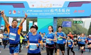 杭州馬拉松鳴槍開跑,肯尼亞、埃塞俄比亞選手包攬男女組前三