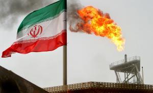 美國對伊朗銀行業與運輸業施加新制裁,主要石油買家獲得豁免