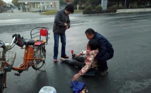暖聞|南京一公交司機路遇傷者,用公交車將其緊急送醫