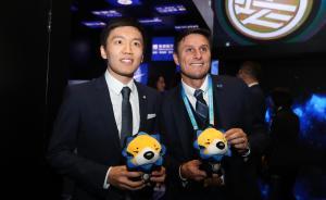 国米用足球连接世界与中国,新主席张康阳详解参展进博会