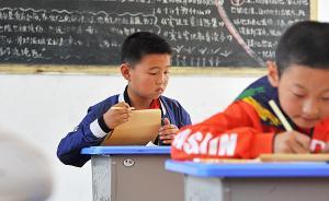 指數顯示:中國教育現代化進程整體已過半,尚需提質加速