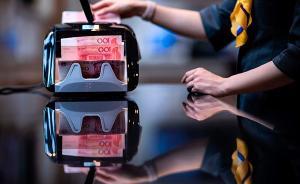 中國財長學習時報撰文:研究實施更大規模減稅和更明顯的降費