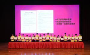 仲明助學金21年慈善長跑,累計捐助超1萬名學子
