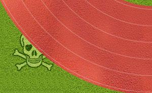 一圖看懂|新國標嚴限有害物,劣質塑膠跑道有哪些風險?