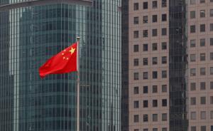 国际人士亲历中国改革开放:改革开放创造人类发展史上的奇迹