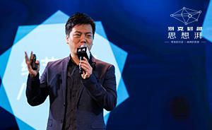 张志林:每一部音乐剧都是一个立体的故事