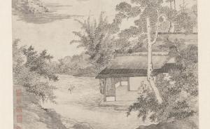 学术丨吴历的沪娄因缘:一半为传道,一半为诗画
