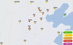 23日新一輪污染來臨,天津、河北9市啟動應急響應措施