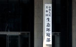 環境部:23日至26日京津冀及周邊將出現重污染天氣過程
