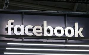英国议会特殊手段截获脸书内部文件:涉剑桥分析丑闻重大信息