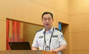 武漢市武昌區委常委、區公安分局局長皮興勝接被查,并被留置