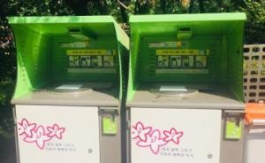 垃圾再生|食物垃圾分类回收,韩国有绝招