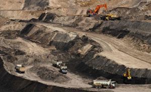 國家發改委批準陜西榆林大海則煤礦項目,總投資逾百億元