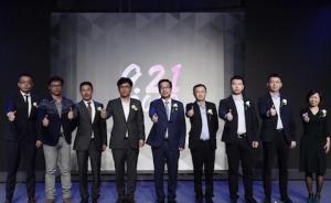 金地商置未来三年在华东要开7个商业地产项目