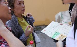 垃圾再生|杭州青山村的一次青年训练营:乡村垃圾分类难在哪