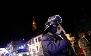 法国斯特拉斯堡发生枪击案致十余人伤亡,中领馆提醒减少外出