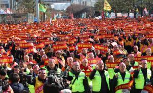 """韩出租车司机将在首尔举行十万人集会,反对发展""""拼车""""业务"""