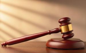 """大庆首例涉恶势力案件开庭,""""套路贷""""团伙被控六宗罪"""